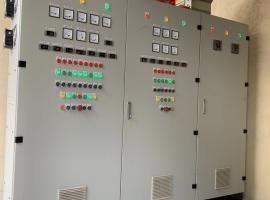 Hệ thống điều hành kho lạnh